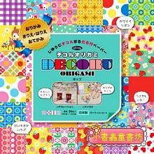 日本色紙:裝飾花紙(單面)
