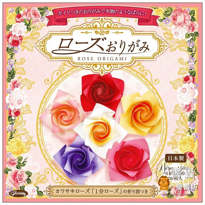 內頁放大:日本摺紙材料包:玫瑰摺紙(雙面和紙)