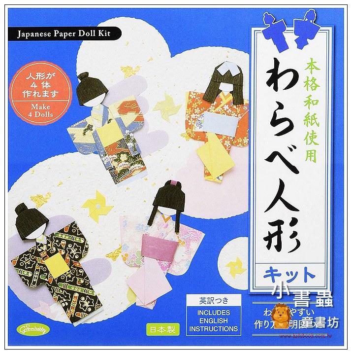 內頁放大:日本摺紙材料包:日本娃娃
