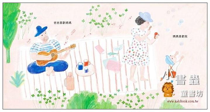 內頁放大:喜歡的練習曲(85折)