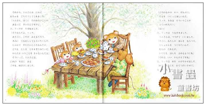 內頁放大:小小圖書館:迪迪、莎莎繪本11 (日文版,附中文翻譯)