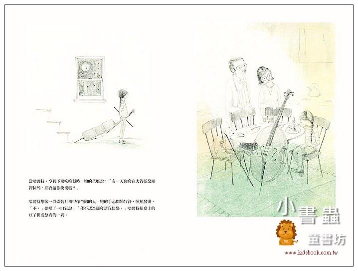 內頁放大:獻給月亮先生的音樂(85折)