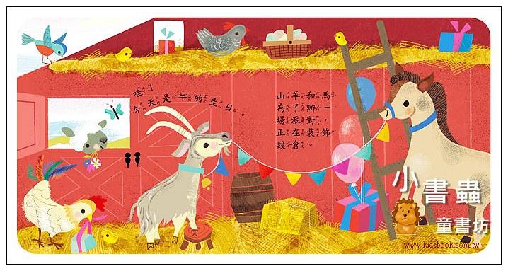 內頁放大:開心農場 (85折 )