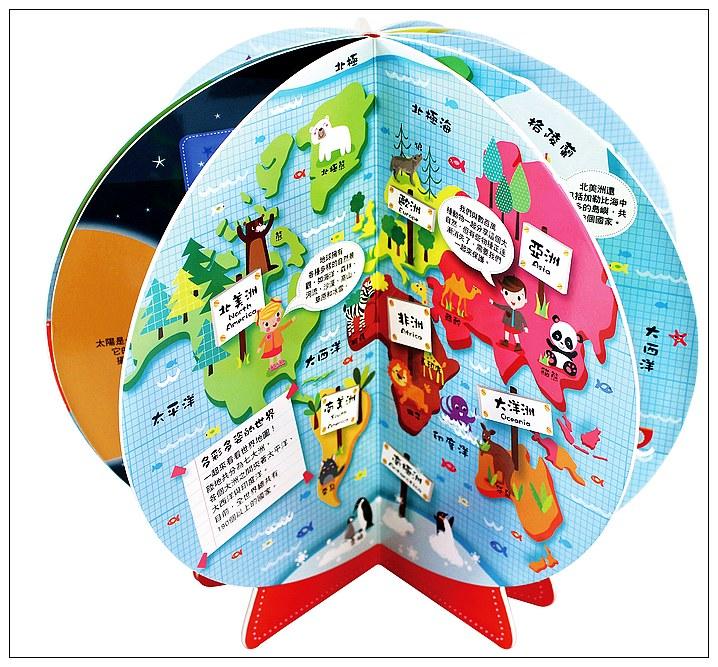 內頁放大:世界地圖書:把書變成地球儀!(85折)