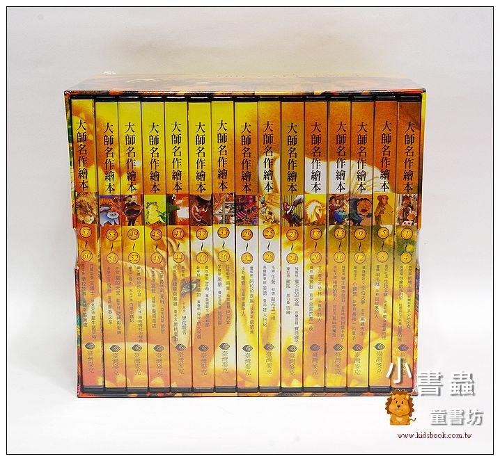 內頁放大:大師名作繪本CD (30片60個故事)(正版)(只有CD)