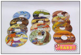 繪本中國故事寶庫CD(12片含110個故事)(正版)(裸片裝)