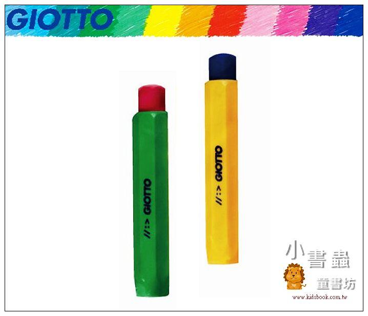 內頁放大:【義大利 GIOTTO】粉筆護套(2入)顏色隨機出貨