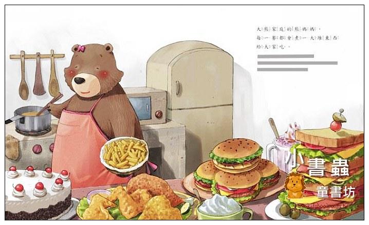內頁放大:胖熊家庭 (附雙語 CD) (9折)