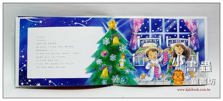 內頁放大:聖誕節為什麼要掛襪子?(節日由來繪本) (日文) (附中文翻譯)