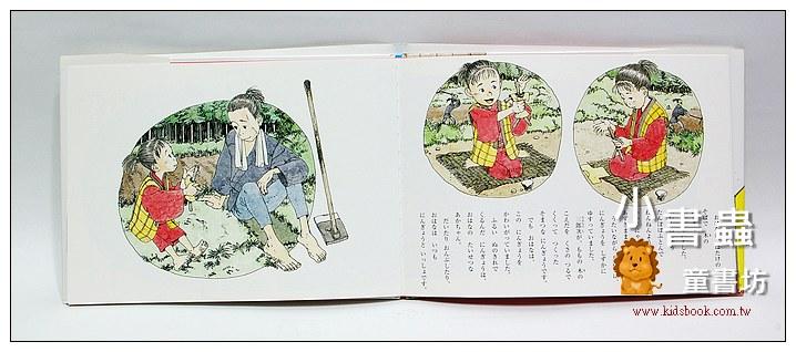 內頁放大:娃娃節要放娃娃擺飾的由來(節日由來繪本) (日文) (附中文翻譯)