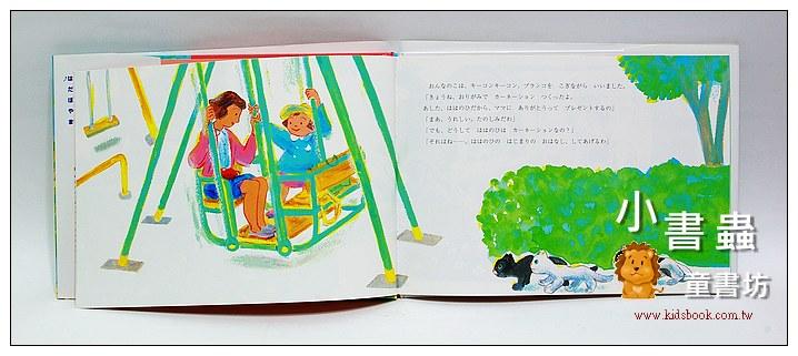 內頁放大:小貓的母親節(節日由來繪本) (日文) (附中文翻譯)