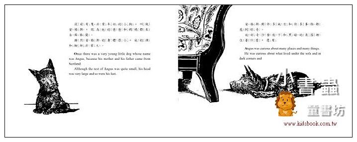 內頁放大:安格斯與鴨子 (中英對照) (79折)