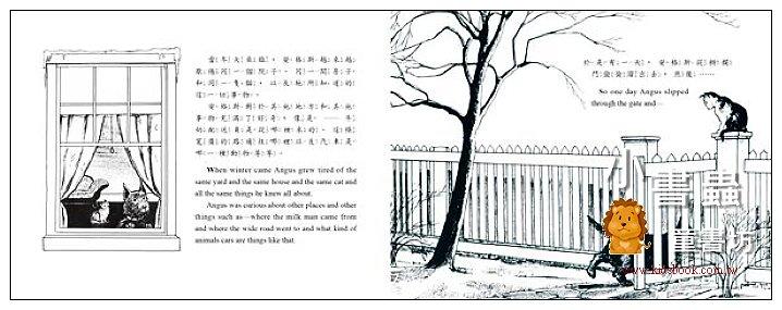 內頁放大:安格斯迷路了 (中英對照) (79折)
