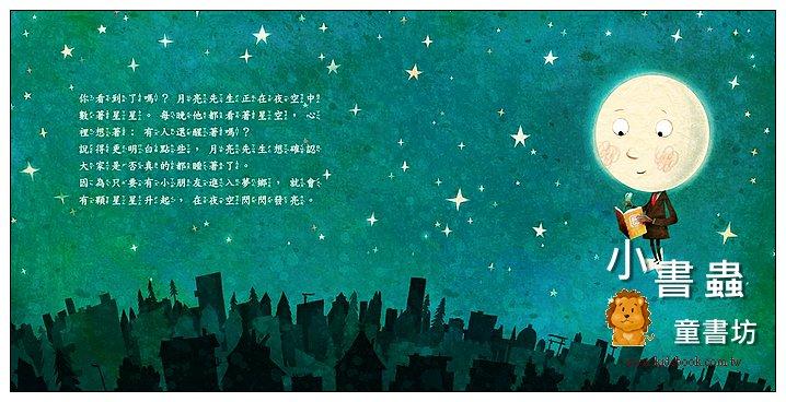 內頁放大:月亮數星星 (79折)