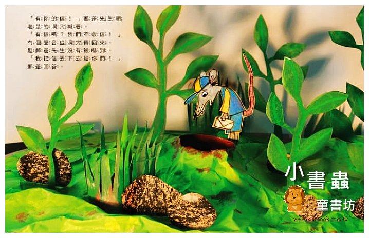 內頁放大:歷山先生來了 (79折)