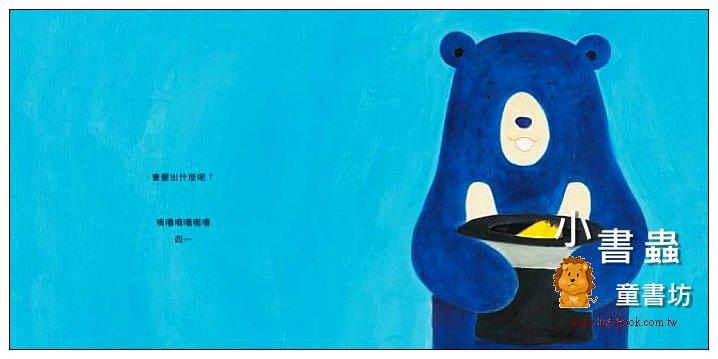 內頁放大:小貝比喜愛的圖畫書:嗚嚕西