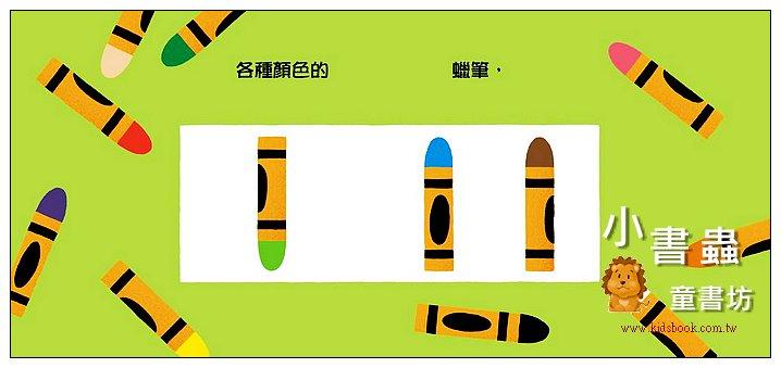 內頁放大:排好了唷! (第2版) (85折)
