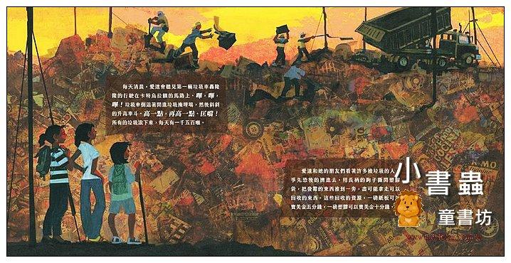 內頁放大:愛達的小提琴:巴拉圭再生管弦樂團的故事 (79折 )