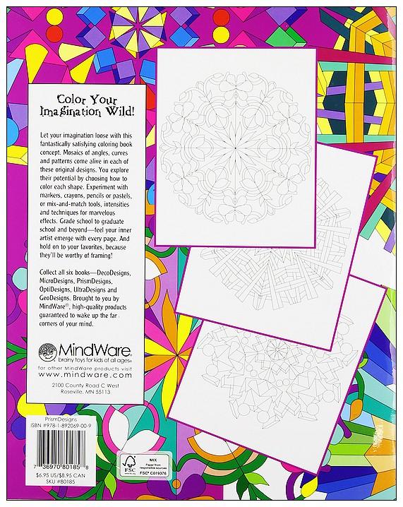 內頁放大:設計師 - 多角形狀設計著色書 Designs: PrismDesigns(79折)(現貨:1)