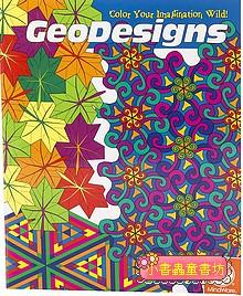 設計師 - 幾何篇著色書 Designs: GeoDesigns(79折)(現貨:1)