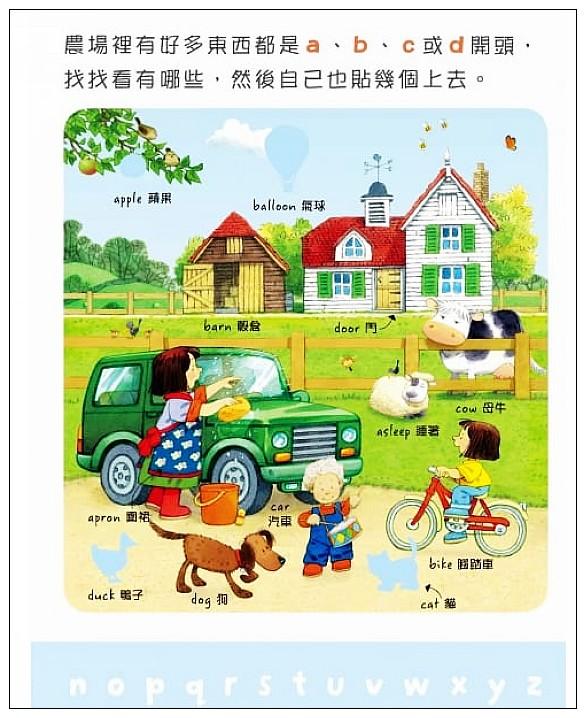 內頁放大:ABC創意貼紙學習BOOK:布先生的歡樂蘋果莊(絕版書)