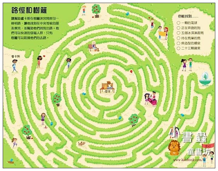 內頁放大:豪華版超大連連看遊戲 (79折)