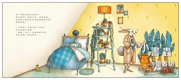 內頁放大:小睡鼠有七張床 (79折)