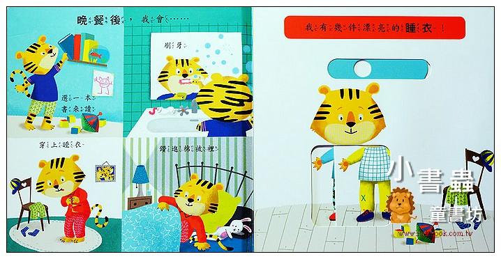 內頁放大:晚安 (79折)
