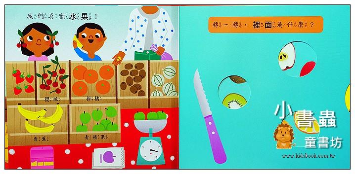 內頁放大:菜市場 (79折)