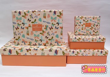 Hallmark圖紋風長型禮物盒(蝴蝶)XL-XS(5件組)(75折)