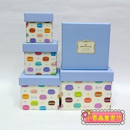 Hallmark圖紋風方型加高禮物盒(馬卡龍)XL-XS(5件組)(75折)