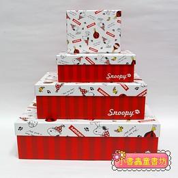 Snoopy長型禮物盒XL、L、S、XS(4件組)(75折)