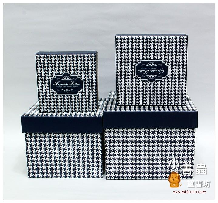 內頁放大:時尚系方型加高禮物盒(千鳥紋)XL-S(4件組)(75折)