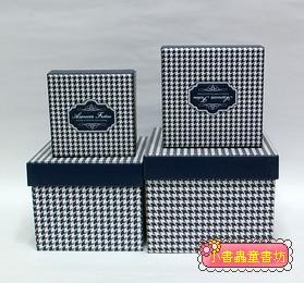 時尚系方型加高禮物盒(千鳥紋)XL-S(4件組)(75折)