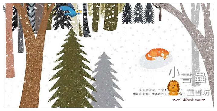 內頁放大:回憶樹 (79折)