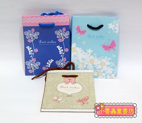 Hallmark美好祝福提袋─3件組(小)(特價)