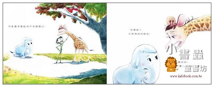 內頁放大:小象艾莉的動物音樂會 (85折 )
