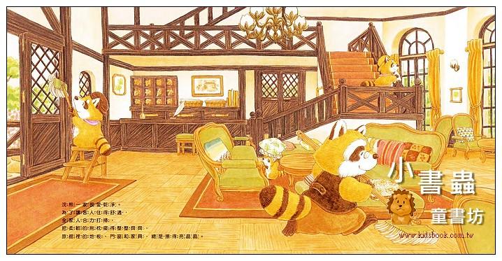 內頁放大:森林旅館 (79折)