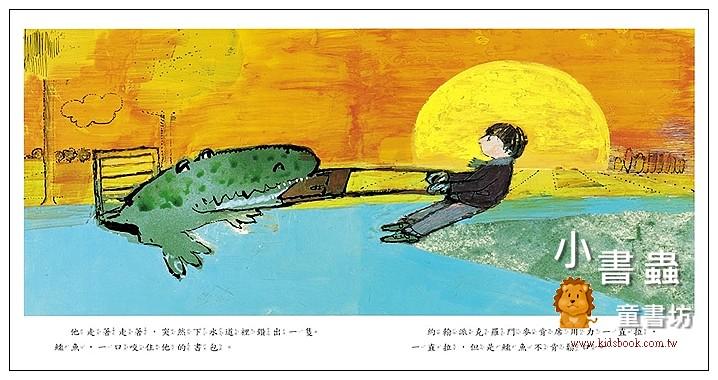 內頁放大:大師精選系列:約翰.伯寧罕(遲到大王+你喜歡)(9折)現貨:1