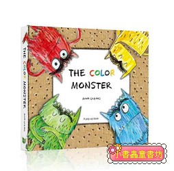 The Color Monster (85折)