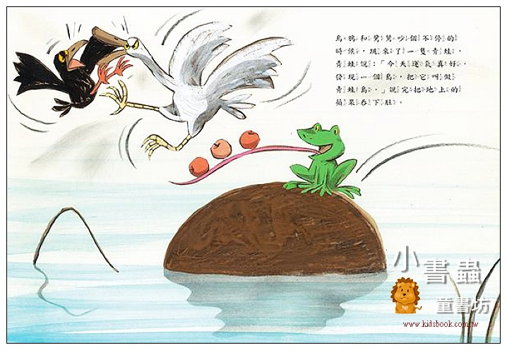 內頁放大:陳致元作品:這是誰的島+影子不見了+呱呱呱 (3冊合售) (平裝本)(85折)