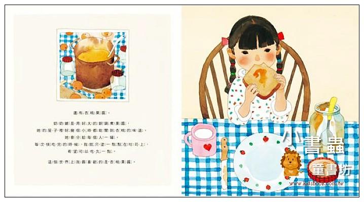 內頁放大:這個世界上,我最喜歡…… (75折)