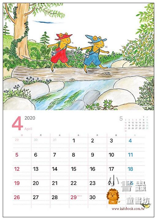 內頁放大:古利和古拉:2020年繪本月曆(限量商品)