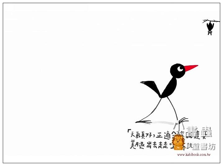 內頁放大:大藝術家巴布 (75折) (三民開學回饋書展)