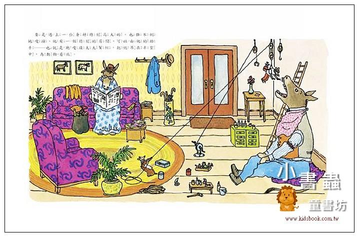 內頁放大:老鼠牙醫地嗖頭(85折)