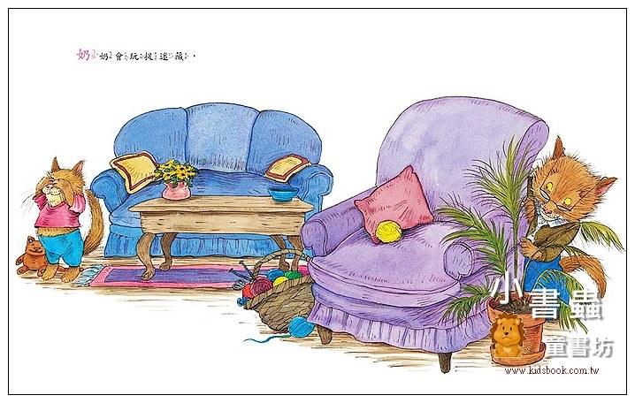 內頁放大:奶奶最棒! 爺爺最棒!(85折)