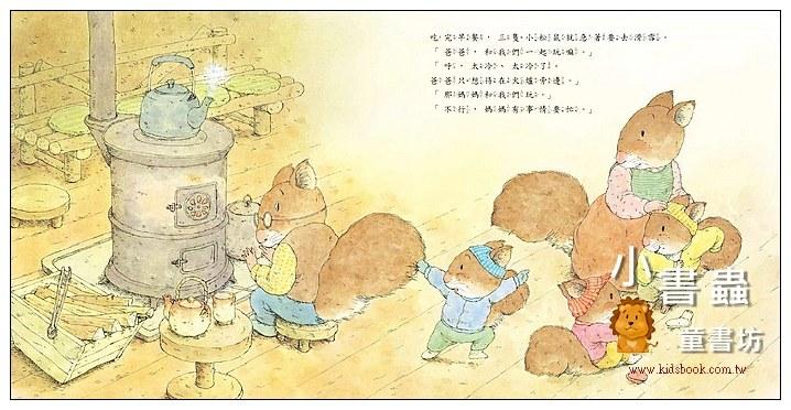 內頁放大:森林裡的小松鼠:熱呼呼的下雪天 (79折)