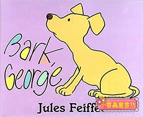 Bark, George(精裝書+CD)