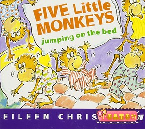 FIVE LITTLE MONKEYS JUMPING ON THE BED  (平裝書)