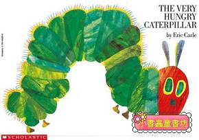 The very hungry caterpillar (好餓好餓的毛毛蟲)(平裝本)